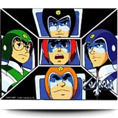 Buy Now Voltron Good Guys Sticker