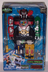 remote control voltron trendmaasters trendmasters includes